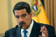 ببینید | قدردانی رئیسجمهور ونزوئلا به زبانفارسی: ایران! سلامعلیکم