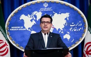 واکنش وزارت خارجه به اقدام تازه آمریکا علیه ایران
