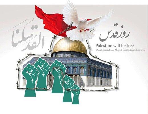 مقراض رژیم صهیونیستی بر تن فلسطین مظلوم