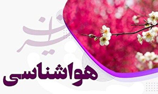 تداوم بارشها در دو روز آینده؛ تهران گرمتر میشود