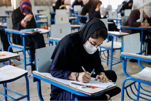 خانواده ها نگران نحوه برگزاری امتحانات نباشند