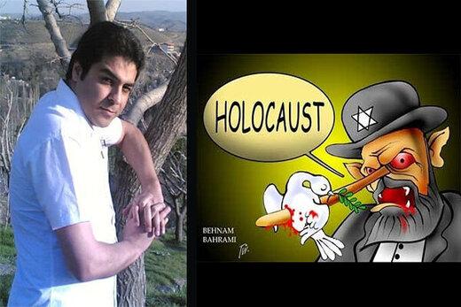 مرگ مشکوک کاریکاتوریست ایرانی در سوئیس