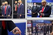 عکس | ترامپ بالاخره مجبور شد ماسک بزند!