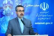 آخرین آمار مبتلایان و جان باختگان کرونا در ایران/ آخرین وضعیت خوزستان