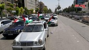 راهپیمایی ماشینی روز قدس در دمشق/ عکس