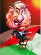 وضعیت لرزان و لغزان نتانیاهو را ببینید!
