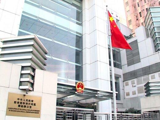 چین: اظهارات پمپئو نگرانکننده و تهدیدآمیز است