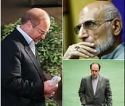 قالیباف، ناپلئونی رئیس مجلس میشود /شانس وزیر احمدی نژاد بیشتر از میرسلیم است؟ /پاسخ کاربران خبرآنلاین به یک نظرسنجی انتخاباتی