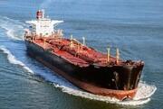 ورود اولین نفتکش ایران به منطقه ویژه اقتصادی ونزوئلا
