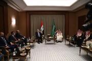 وعده عربستان به هیات عراقی