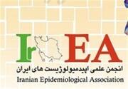 انتقاد انجمن اپیدمیولوژی ایران از معادلسازی برخی واژگان توسط فرهنگستان زبان و ادب فارسی