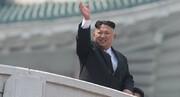 رهبر کره شمالی دوباره آفتابی شد/عکس