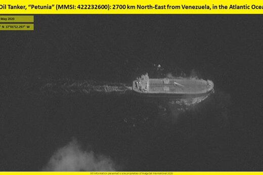 نفتکش ایرانی وارد آبهای ونزوئلا شد/عکس