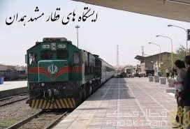 مدیرکل راه آهن غرب کشور: امروز قطار همدان به سمت مشهد مقدس حرکت می کند