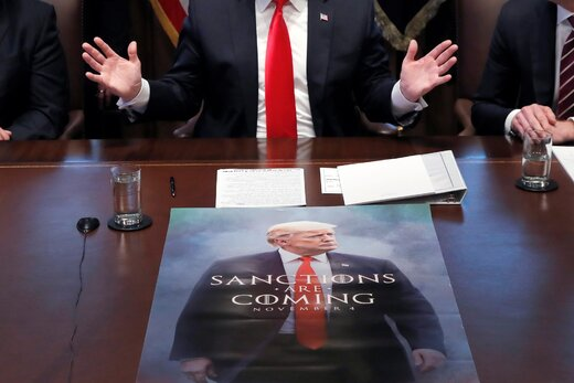 دشمنی ترامپ با معاهدات بین المللی از کجا سرچشمه می گیرد؟