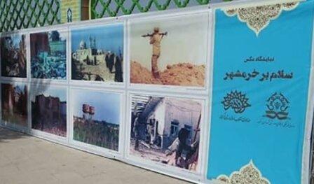 برپایی نمایشگاه شهری عکس«سلام بر خرمشهر » در اراک
