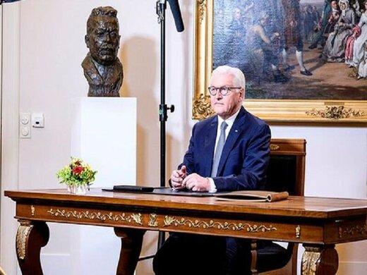 پیام تبریک رئیسجمهور آلمان به مناسبت عید فطر