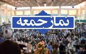 نماز عید سعید فطر در شوشتر برگزار نمیشود