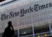 صفحه اولِ عجیبِ نیویورک تایمز در واکنش به رسیدن تعداد قربانیان کرونا به ۱۰۰ هزار نفر در آمریکا/ عکس