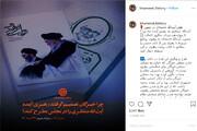 روایتی از نقش رهبر انقلاب در تعیین آیتالله منتظری به عنوان جانشین امام (ره)
