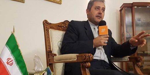 واکنش سفیر ایران در کاراکاس به ورود اولین نفتکش ایرانی به ونزوئلا ...