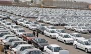 حذف شرط ارائه چک برای خریداران محصولات ایران خودرو