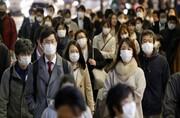 وضعیت اضطراری در توکیو لغو شد