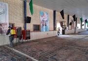 بقاع متبرکه تهران در روزهای آینده شستشو میشوند