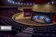 شهرداری تهران به مناسبت عید فطر کنسرت آنلاین برگزار میکند