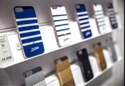 قیمت روز گوشی موبایل در ۳ مرداد