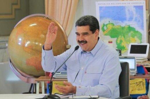 تشکر مادورو از ایران