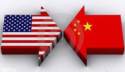 پکن واشنگتن را به تلافی تهدید کرد