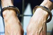 دستگیری ۲ مدعی دروغین ارتباط با امام زمان که زنان را اغفال می کردند