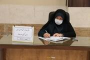 آغاز فرایند ثبت نام دانش آموزان استان جهت سال تحصیلی ۱۴۰۰/۱۳۹۹