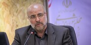 تصویری از شناسنامه قالیباف، کاندیدای ریاست مجلس یازدهم