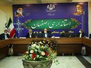 استاندار اصفهان: تقویت سمنها در پیشگیری از مواد مخدر موثر است