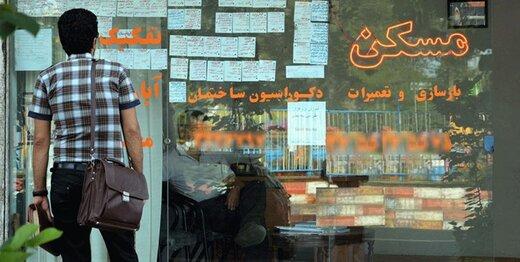کاهش شدید عرضه آپارتمان در تهران/ تازه ترین قیمت ها در پایتخت