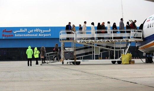 برقراری پرواز کرج - اهواز از نیمه دوم خرداد در فرودگاه پیام