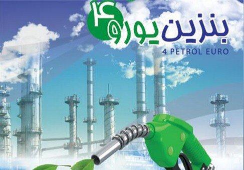 مدیر شرکت پخش فرآورده های نفتی: توزیع بنزین و نفت گاز یورو ۴ در همدان آغاز شد