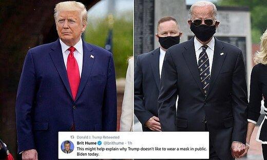 ماسک زدن بایدن سوژه تمسخر ترامپ شد