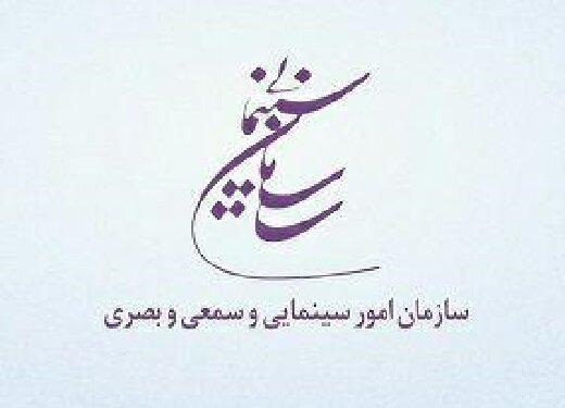 مجوز ساخت فیلم جدید اصغر فرهادی صادر شد