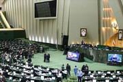 ببینید | ادای احترام نمایندگان جدید مجلس به دو نمایندهای که کرونا جانشان را گرفت