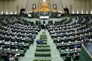 ادای احترام منتخبان مجلس یازدهم به مقام شامخ شهدای گمنام