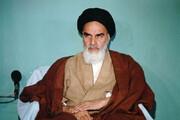 ببینید | وصیتنامه سیاسی امام خمینی(ره) خطاب به نمایندگان مجلس