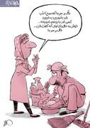 خاک بر سر ما زنهای ایرانی!