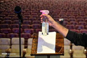 جزییات پروتکل بهداشتی برگزاری کنسرتها/ تعهد سالنداران چیست؟