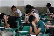 امتحانات نهایی به تعویق میافتد یا پروتکلها سخت گیرانهتر میشود؟