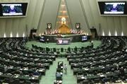 اعتبارنامه قالیباف و وزیر احمدینژاد به یک شعبه رفت /بررسی اعتبار نامه دو کاندیدای ریاست مجلس در شعبه ۱۵