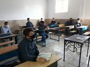 حوزههای امتحان مدارس گلستان بهدلیل شیوع کرونا ۷۰ درصد بیشتر شد