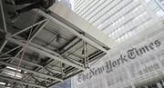 ترامپ: نیویورک تایمز جوایز پولیتزر را پس بدهد!
